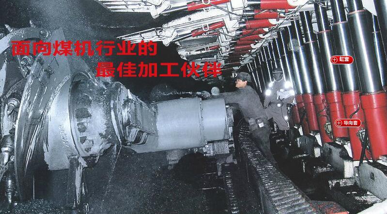 新疆煤机行业
