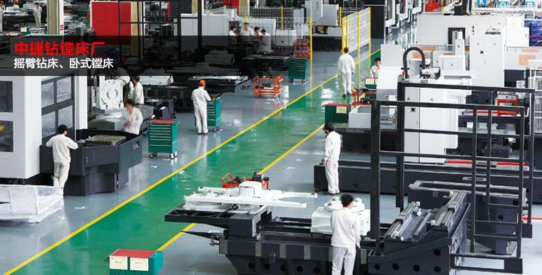 新疆公司环境